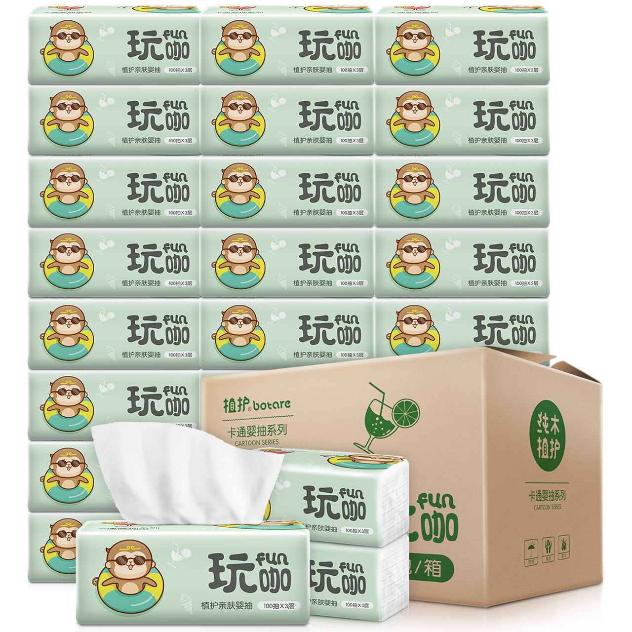 印刷卫生纸包装袋-印刷卫生纸包装袋厂家、品牌、图... -阿里巴巴