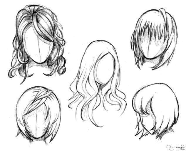 300种头发画法参考,给你一秒钟的时间收藏