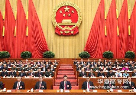 为实现中华民族伟大复兴的中国梦不懈奋斗.