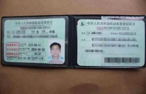 提醒:驾照扣分年底不清零!最简单的算分方法都在这里了
