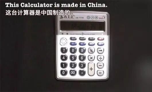 计算器变身简易钢琴!(附入门琴谱)
