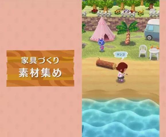 12 点),任天堂展示了一段 15 分钟左右的 新手游《动物之森 口袋营地