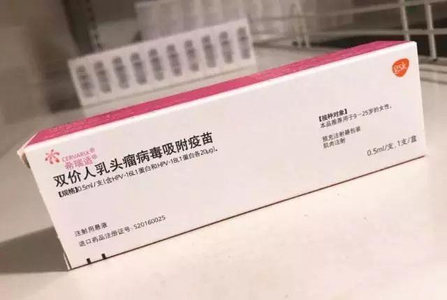 接种HPV疫苗可以用医保吗   寒山闻钟   苏州阳光便民   Powered...