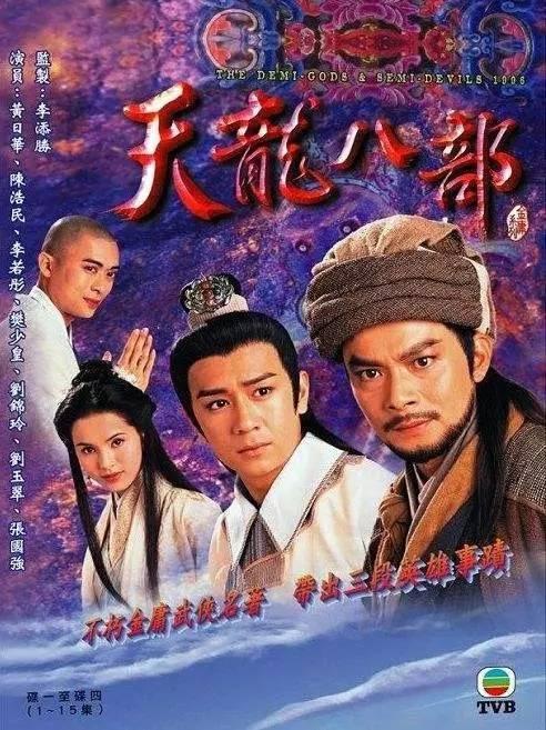 《老歌不好找》:属于70,80的台湾电视剧,哪部触碰了你图片