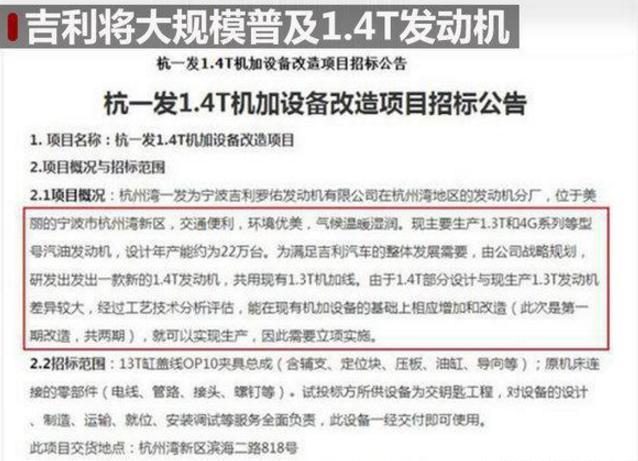 2018款远景X6实车曝光新增全景天窗14T动力H6还吃得消吗_河北11选