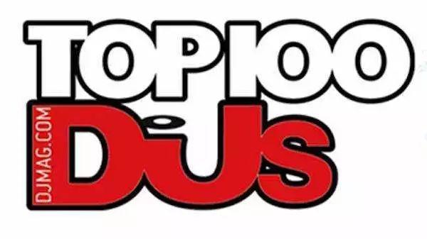 2020世界百大dj排行榜_2018年世界百大DJ排行榜