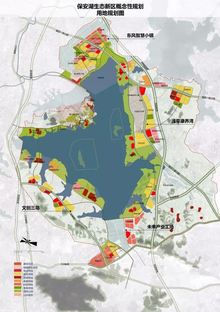 大冶保安湖生态新区规划方案明确以生态保护为先