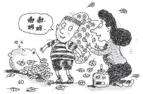 动漫 简笔画 卡通 漫画 手绘 头像 线稿 473_309