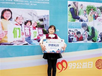 三年级女生李江梅的梦想则令人感慨,她希望父母能陪她过一个生日.