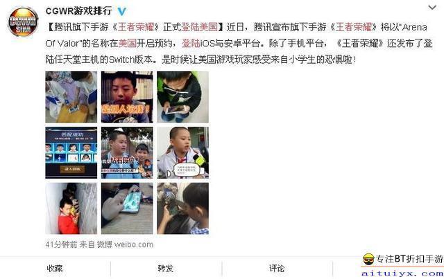 教育部已完成中国英语能力等级量表研制