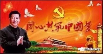 朗诵《中国梦,龙图腾》