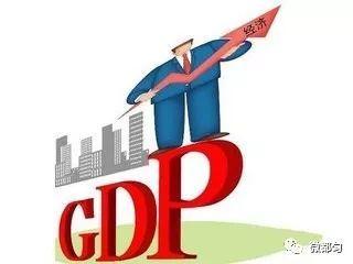 都匀gdp_2019黔南要腾飞了 最高总投资不是都匀,而是这个县