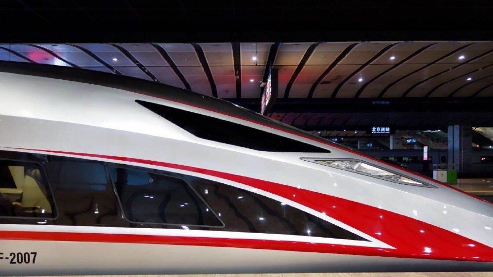 速250公里 复兴号 中国标准动车组研制工作
