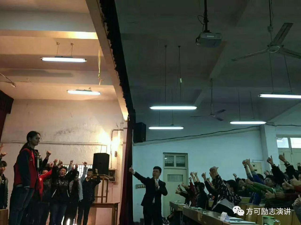 10月20日湖北省黄冈市启黄中学罗帅磊老师大型励