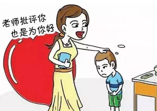 怎么办_家庭教育 | 当孩子被老师批评了,厌学怎么办?
