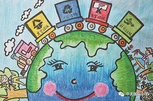 """教育 正文  """"坚持人与自然和谐共生""""是新时代坚持和发展中国特色图片"""