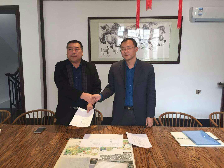 中北斗控股投资游艇科技小镇