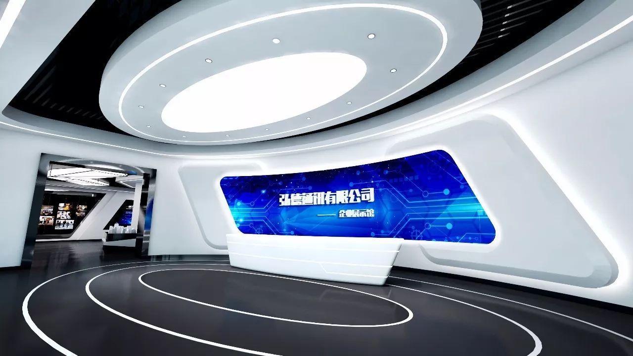 乾图快讯丨上海与德通讯(湖北弘德)品牌展示馆项目正式开工!图片