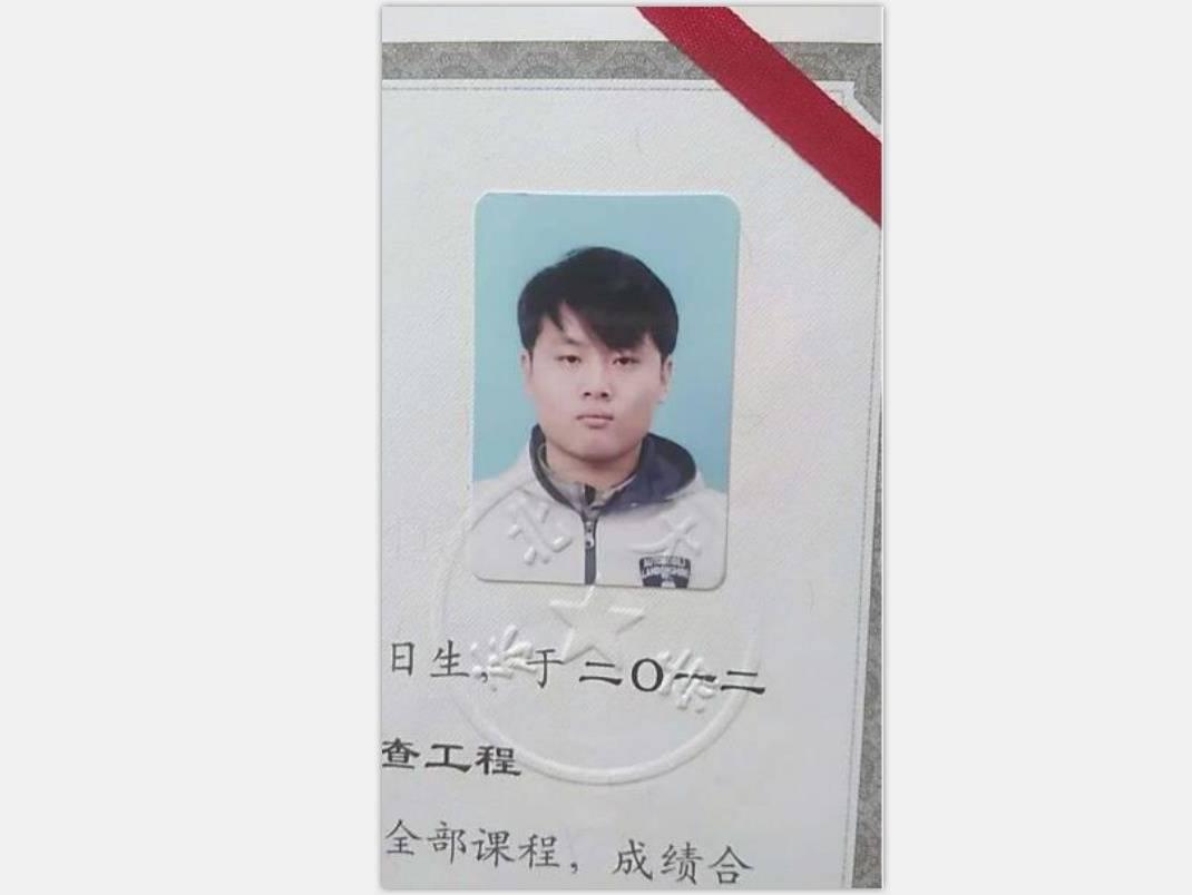 第104天,警方称李文星之死不构成刑事案件