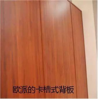 【双享节参展商预告】欧派衣柜:高端全屋定制!图片
