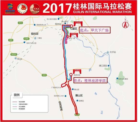 2017桂林国际马拉松路线图 起点:甲天下广场 全马半马终点在:桂林旅游
