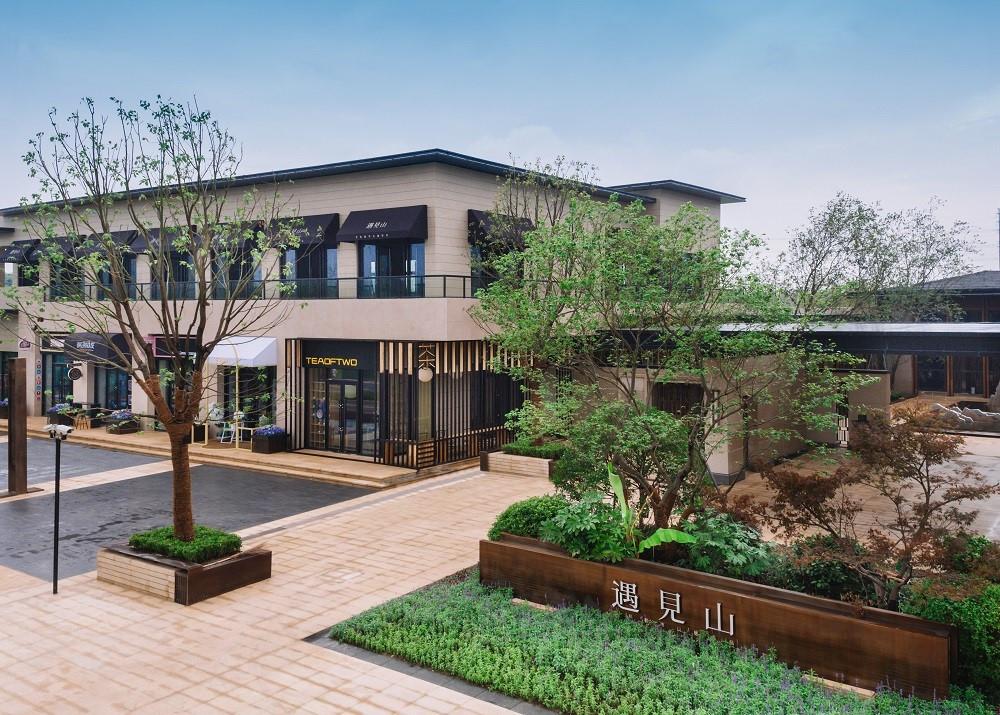 健康,乐趣一举三得 除了浓郁山色,清新空气 遇见山花园 创新合院别墅图片