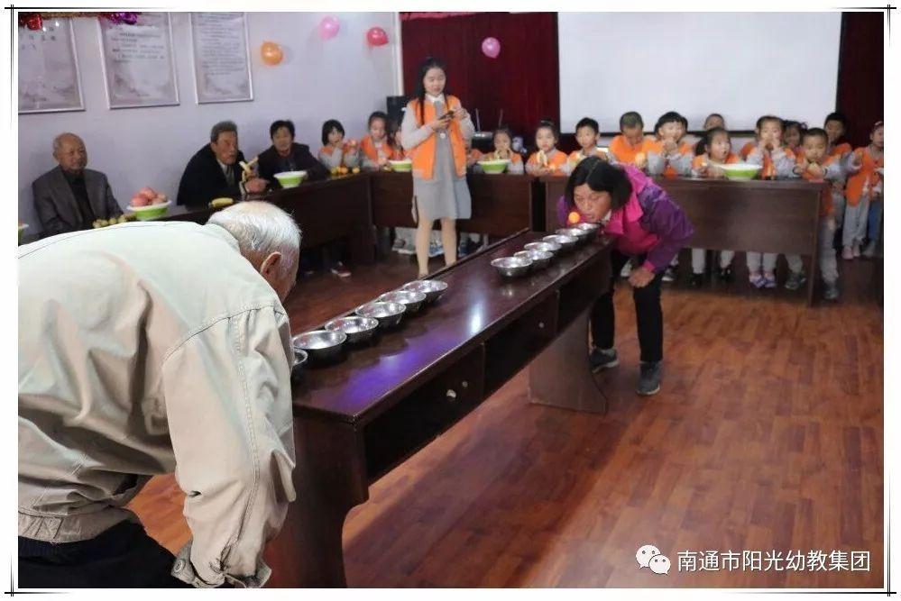 老幼同乐庆重阳 ——记港闸区阳光幼儿园与越江社区联谊欢庆重阳节