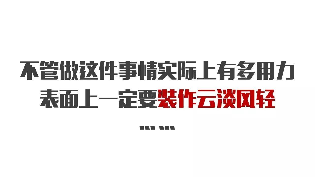 仪态:杨幂再美都没逃过的仪态问题,50%的人都有!