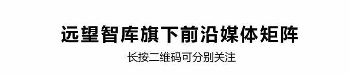 """烟台:做家政也能获得山东省""""富民兴鲁""""劳动奖章"""