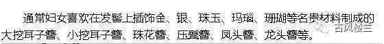 """万年交警召开全县黄标车淘汰及重点车辆隐患""""清零""""工作推进会"""