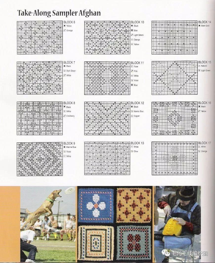 娱乐 正文  钩织祖母方格毯的人多了,可是你钩织过有32个不同单元花的
