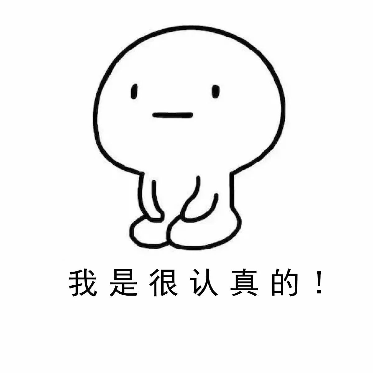 火锅简笔画图片大全