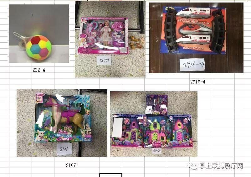 【求购】水画布,磁力片,太空沙,娃娃,蟑螂,3d拼图,泡泡枪,无纺布袋厂