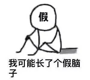 厉害了!10.28海尔工厂直销 沸腾燕赵 现场销售超亿元!