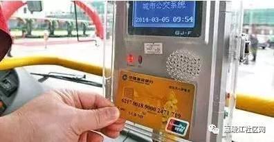 州哪里有银行卡_在仪陇,以后就可以直接刷银行卡乘公交了!