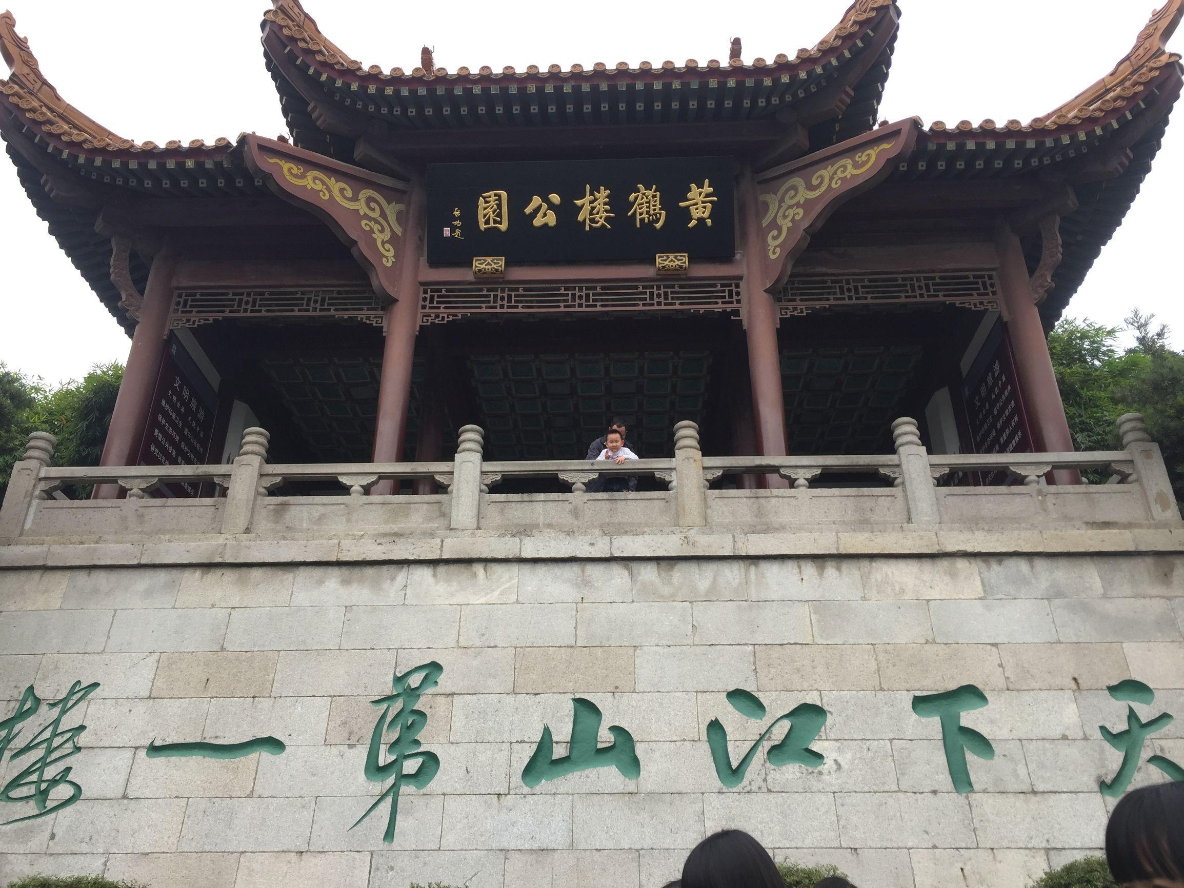 它是武汉的标志性建筑,已有近1800年历史