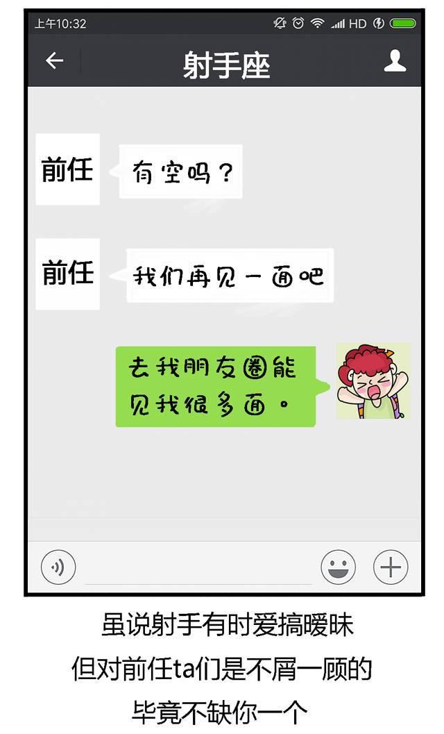 赵丽颖和全智贤,相差6岁,同现身机场的气质差距不要太大