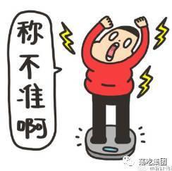"""高颜值、加长版""""复兴号""""即将亮相 中国高铁""""解锁""""更多技能"""