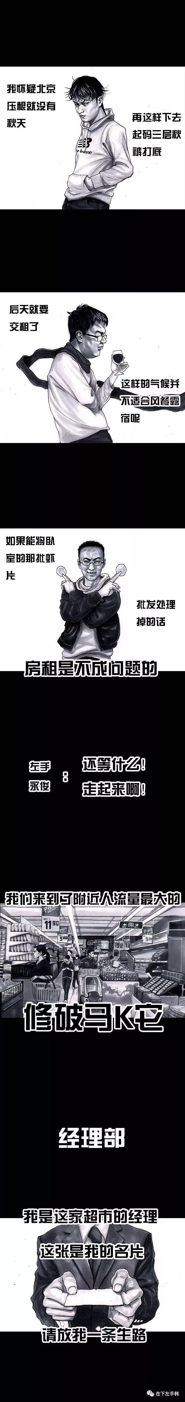 电影《手机2》时隔15年宣布开拍,崔永元发文炮轰:冯小刚是渣子