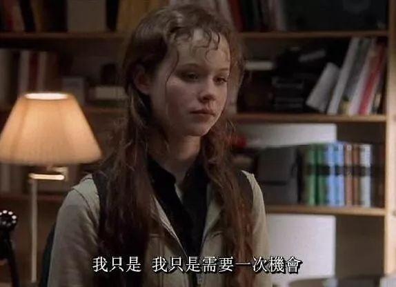 最贫穷的哈佛女孩_最贫穷的哈佛女孩告诉我们 成熟的人到底是什么样的
