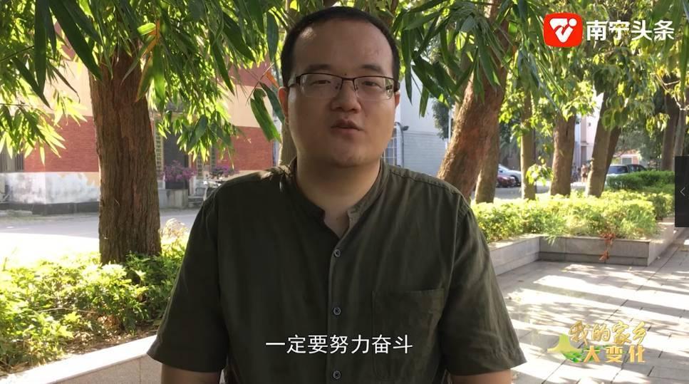 广西大学研究生 白鉴知图片