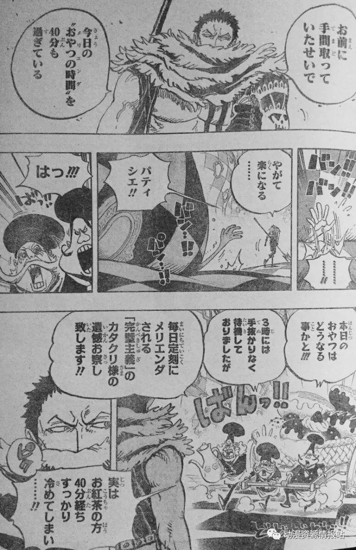 【飒漫画美图赏】飒漫画美图赏大全_实拍好货 - 京东优评