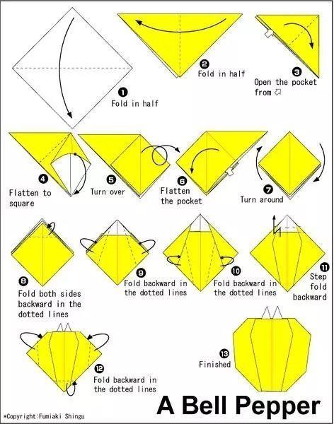 简单,易学的折纸步骤图来啦!