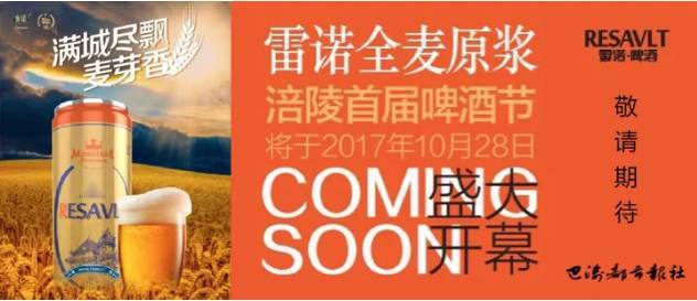 2018 ChinaJoy Cosplay封面大赛复赛开启, 战火重燃