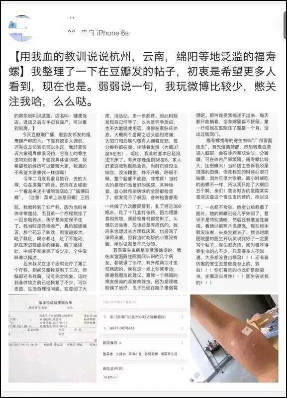"""宇通暴涨14倍谁能追上?5月新能源客车市场""""火山""""爆发"""