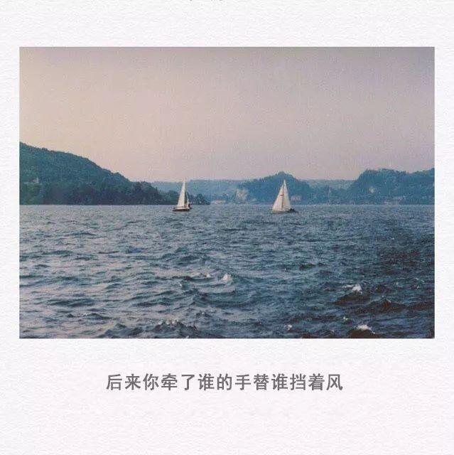 理性出行丨8月19/20日前往惠东沿海的市民注意了