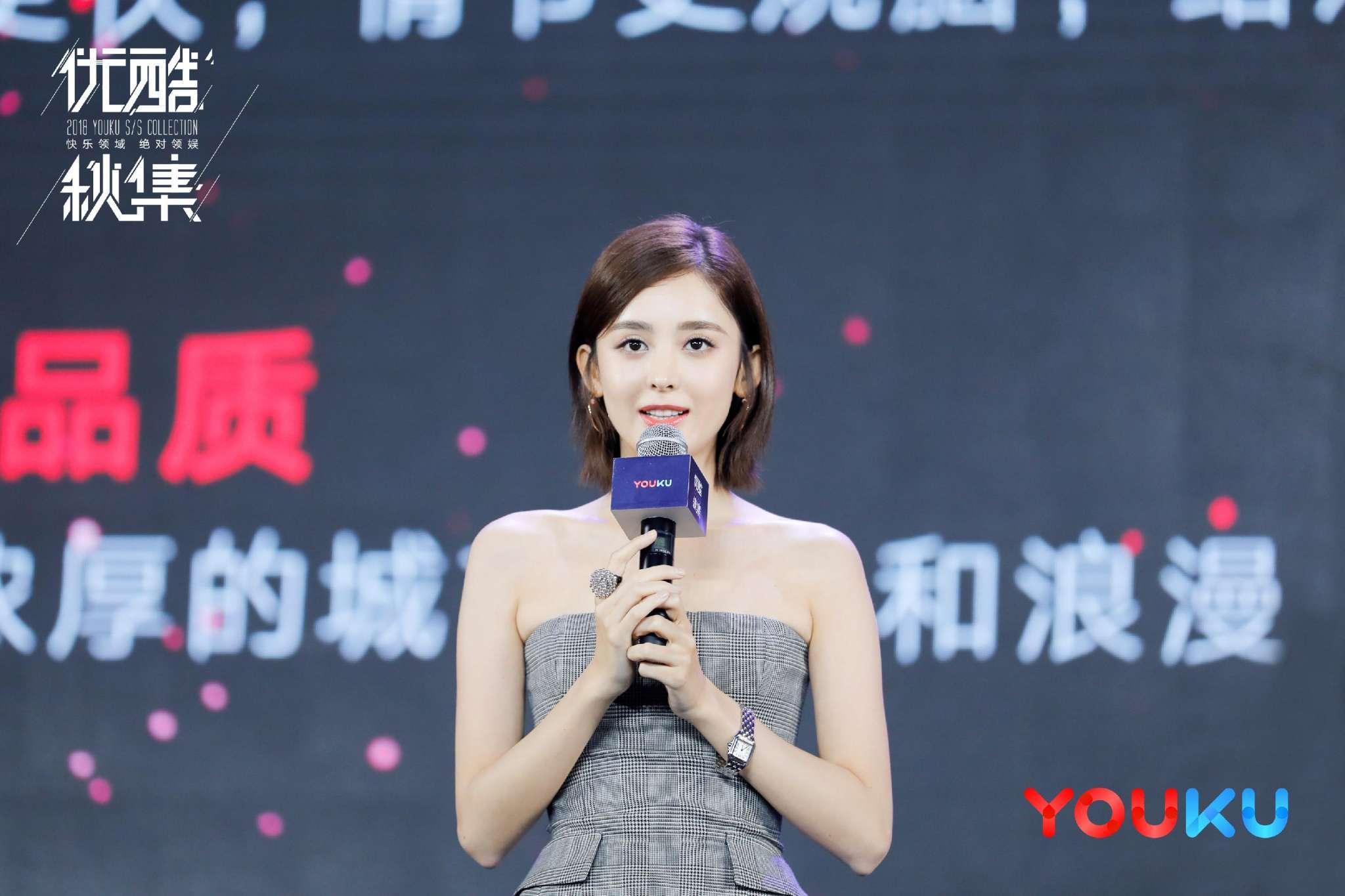 上海古梦婕_优酷秋集发布58部头部剧集 超级剧集将成新常态