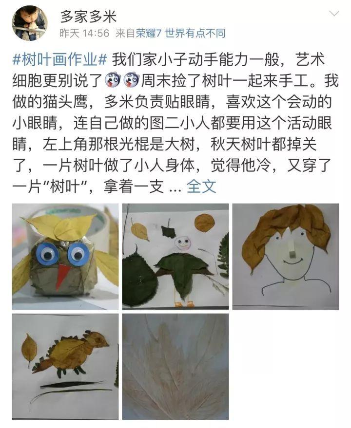继胡歌声援力挺导演姜伟后,陈龙章龄之夫妇和万茜转发支持!