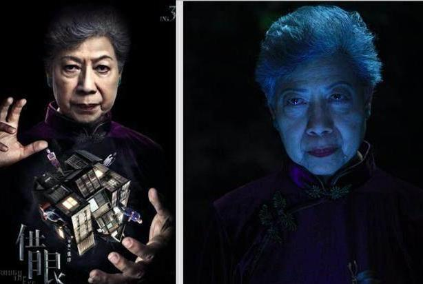 84岁鬼婆罗兰近照,年轻时美貌不输范冰冰,因这件事至今无人敢娶