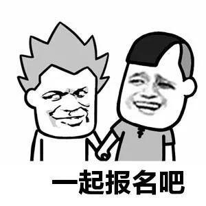 最新中国赛报名名单公布(10月25日更新)图片